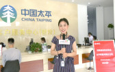 河南省旅游业商...