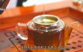 人祖山茶基地