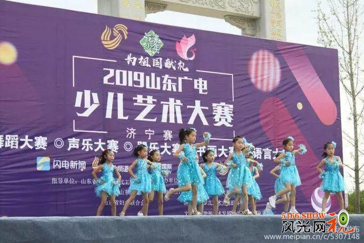 2019山东广电少儿艺术大赛济宁赛区海选在峄山...