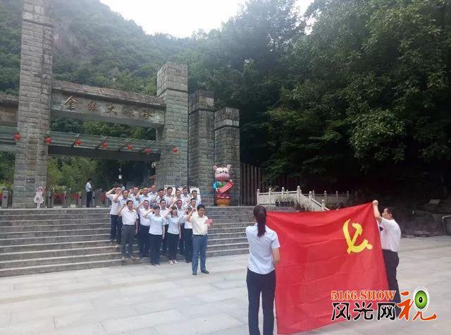 金丝峡景区多彩活动献礼建党98周年