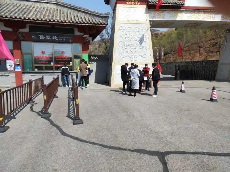 禹王洞景区防控工作有条不紊,游客井然有序