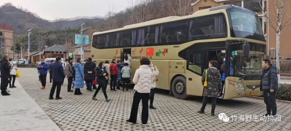平顶山市旅行商来竹海野生动物园进行踩线