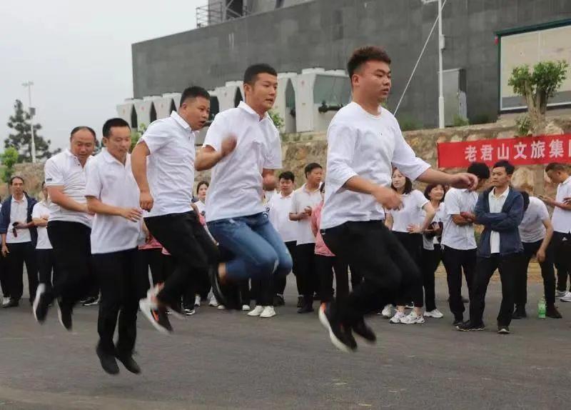 """老君山文旅集团""""庆祝<span class="""